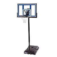 Lifetime 1531 Portable Hoop 48 inch Shatterproof